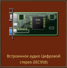 звук.png